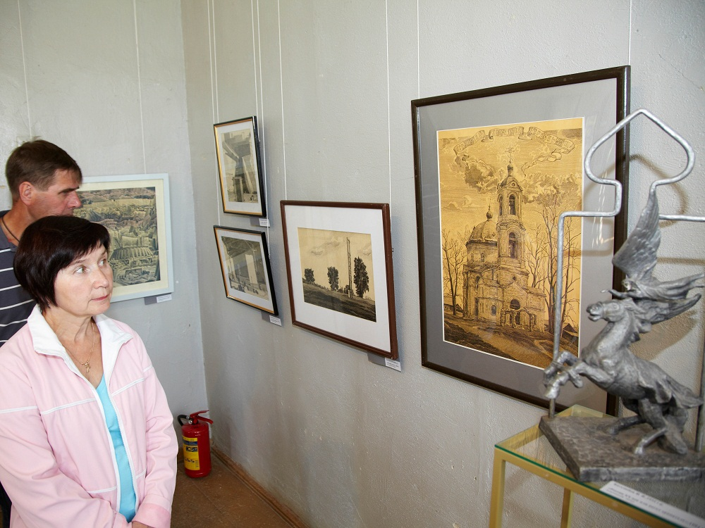 Выставка тагил